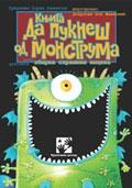 da_puknes_od_monstruma