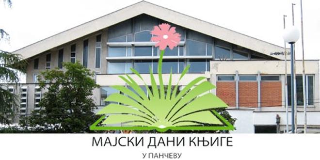 """""""Мајски дани књиге"""" у Панчеву од 26. до 29. маја"""