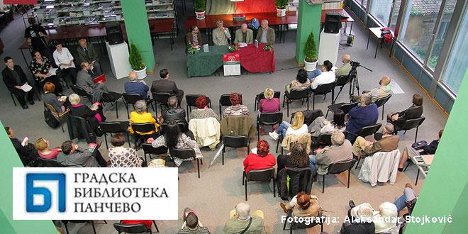 """Мађарски писци на """"Мајским данима књиге"""""""