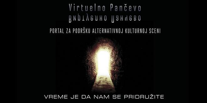 """Презентација портала """"Виртуелно Панчево"""""""