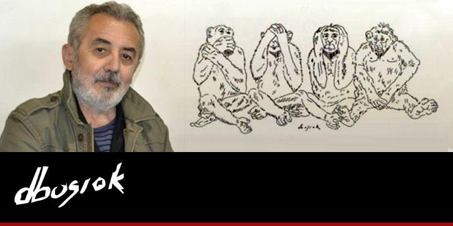 """Представљање монографије """"Doru Bosiok"""""""