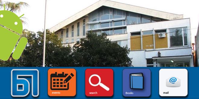 Мобилна апликација за панчевачку Библиотеку (+ Видео)