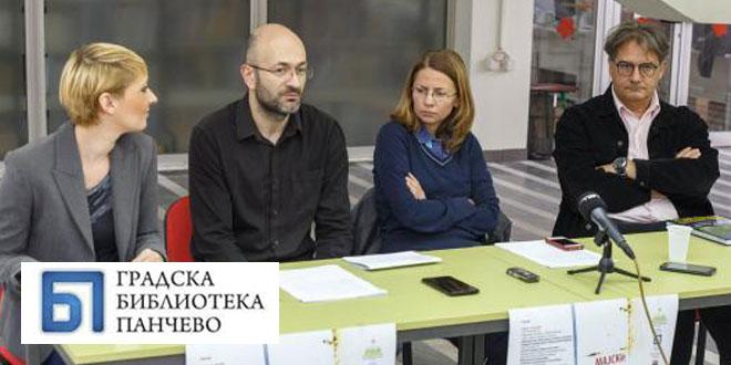 Мајски дани књиге у знаку словеначке књижевности