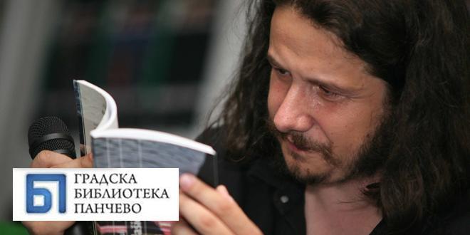 Књижевно вече Мухарема Баздуља