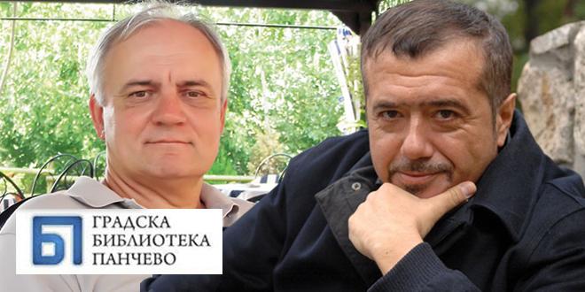Књижевно вече Васе Павковића и Владимира Пиштала