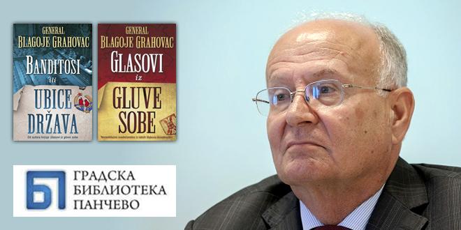 Представљање књига генерала Благоја Граховца