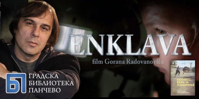 """Премијера филма """"Енклава"""" и промоција књиге"""