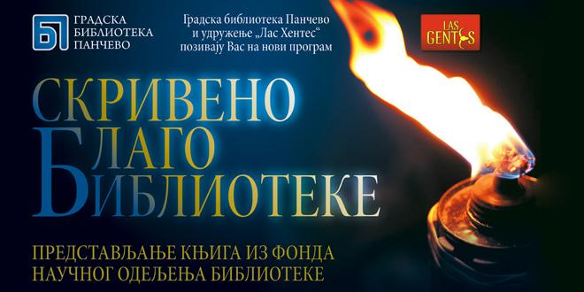 Немањићи и средњовековна Србија