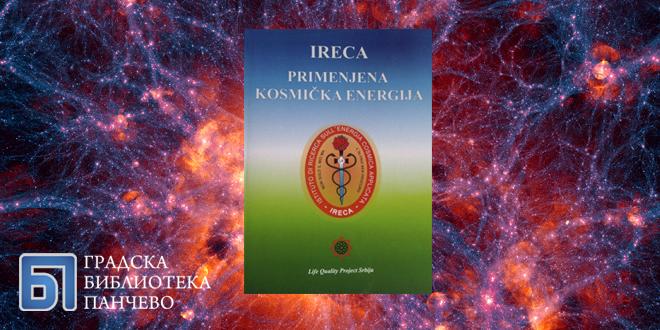 IRECA: Примењена космичка енергија