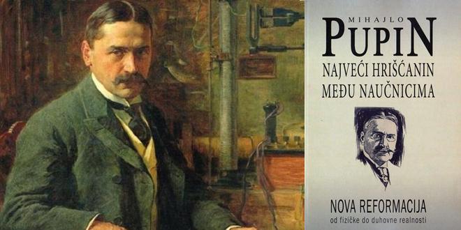 """Промоција књиге """"Михајло Пупин – Највећи Хришћанин међу научницима"""""""