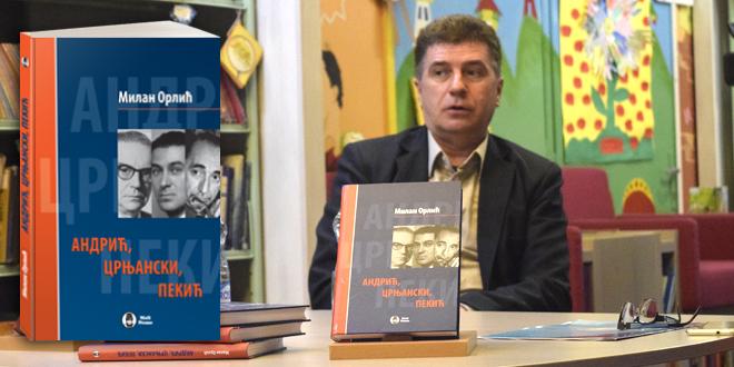 Представљање књиге Милана Орлића