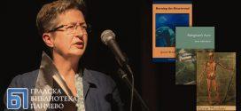 Представљање поезије Џенет Сатерленд