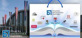 Градски штанд Панчева на Сајму књига