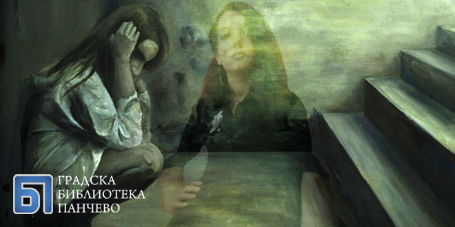 Изложба слика Александре Вуксановић