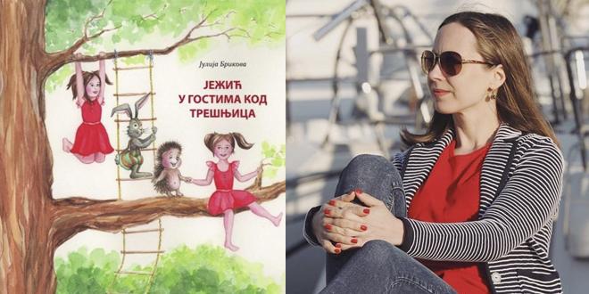 Промоција руско-српске књиге за децу