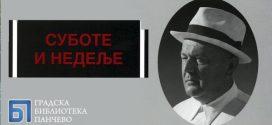 Промоција књига Матице српске