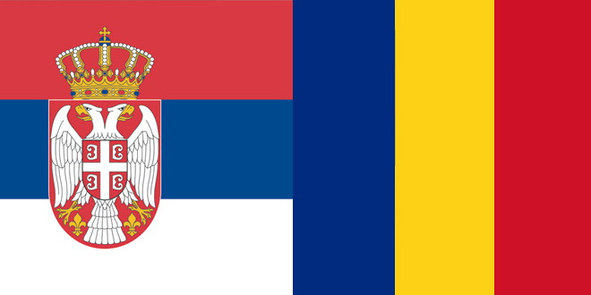 Јесењи књижевни сусрет румунских и српских песника