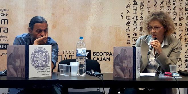 Промоција Панчева на Сајму књига