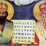 Свети Ћирило и Методије