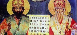 Дан словенске писмености и културе