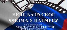 Одлаже се Недеља руског филма у Панчеву