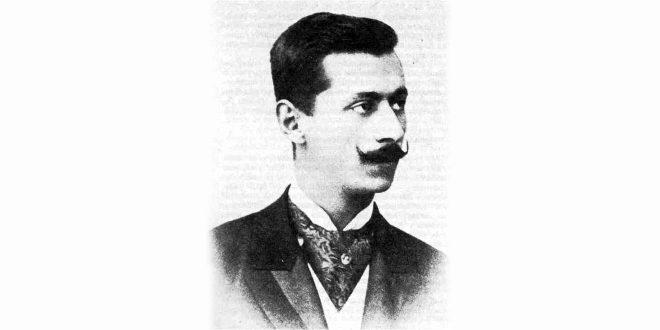 ИЗЛОЖБА:  Јован Дучић (1871-1943) – Песник лепоте