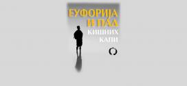 "Промоција романа ""Еуфорија и пад кишних капи"""